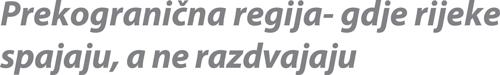 HU-HR program slogan